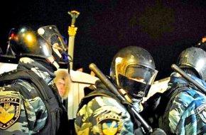ВВ МВД России тренировались разгонять Майдан
