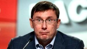 Луценко отреагировал на заявление Саакашвили по «7 километру»