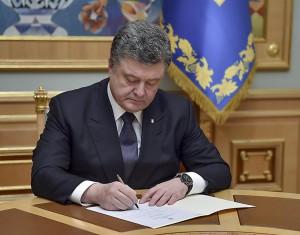 Особенности антирейдерского законодательства в Украине