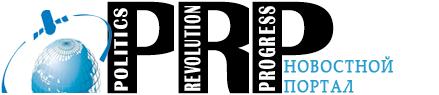P.R.P.: Новостной Портал
