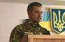 Опубликована информация о состоянии и прошлом нового военного прокурора АТО