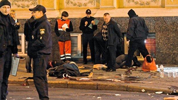 Харьковский новостной портал