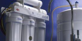 Какие есть фильтры очистки воды?