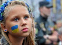 Последние новости Украины