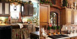 Украшения интерьера кухни