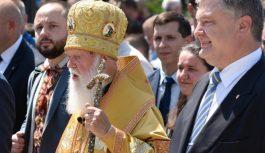 Эксперт назвал самого вероятного кандидата на пост главы украинской автокефальной церкви