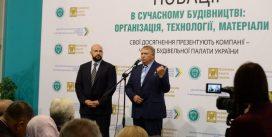 В Украине создадут центры по развитию технологий и инноваций