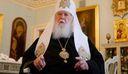 Филарет рассказал о путанице с названием украинской церкви