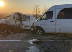 Смертельное ДТП в Одесской области: столкнулись микроавтобусы