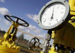 Стокгольмский арбитраж вновь займется спором «Нафтогаза» и «Газпрома»: названы сроки
