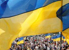 Новини України — пошук доступного ресурса!