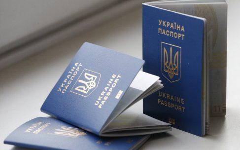 Как получить вид на жительство в Украине россиянам и другим иностранцам